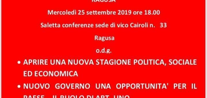 Attivo provinciale del 25 settembre 2019